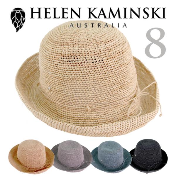 Helen Kaminski 帽子 プロバンス8 レディース ナチュラル