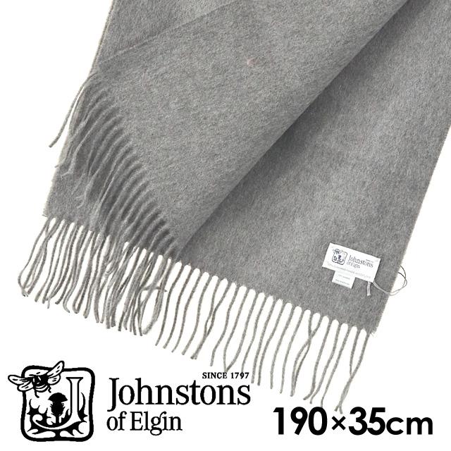 JOHNSTONS カシミアマフラー 無地 グラナイト 190×35cm