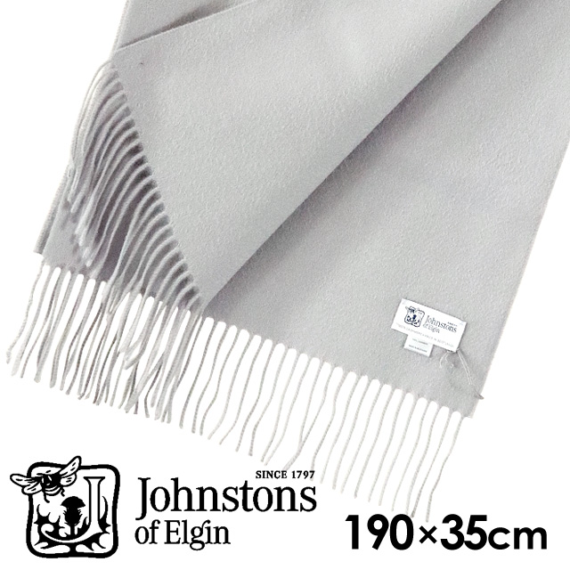 JOHNSTONS カシミアマフラー 無地 ライトフラットグレー 190×35cm