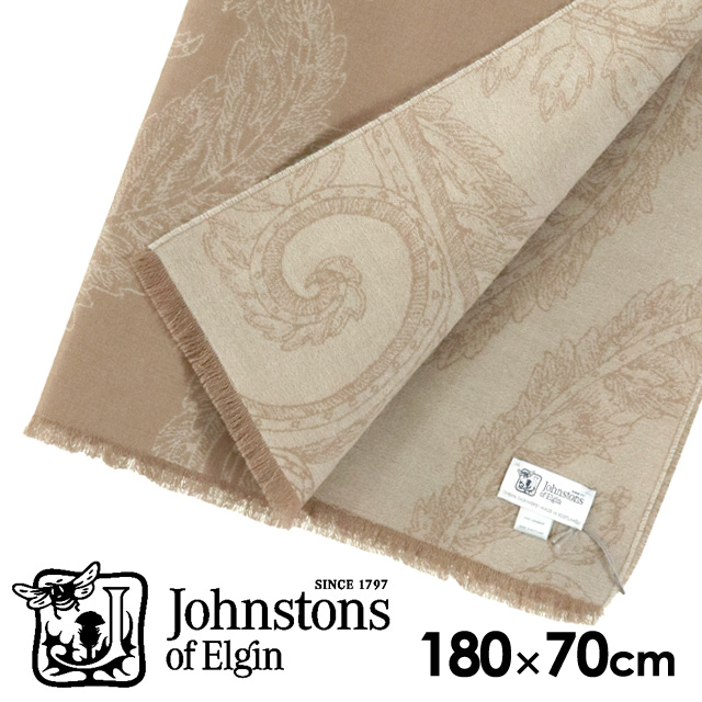 【売切れ御免】JOHNSTONS カシミアストール ペイズリー ナチュラル 190×70cm