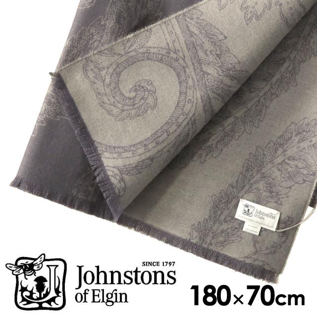 【売切れ御免】JOHNSTONS カシミアストール ペイズリー ブルー190×70cm