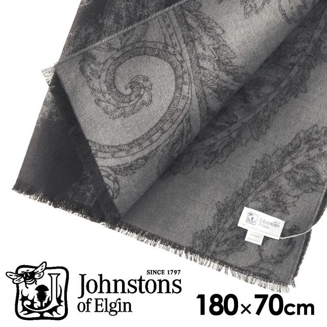 【売切れ御免】JOHNSTONS カシミアストール ペイズリー ブラック 180×70cm