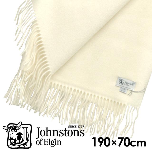JOHNSTONS カシミアストール 無地 ホワイト 190×70cm