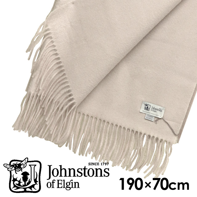 JOHNSTONS カシミアストール 無地 スノー 190×70cm