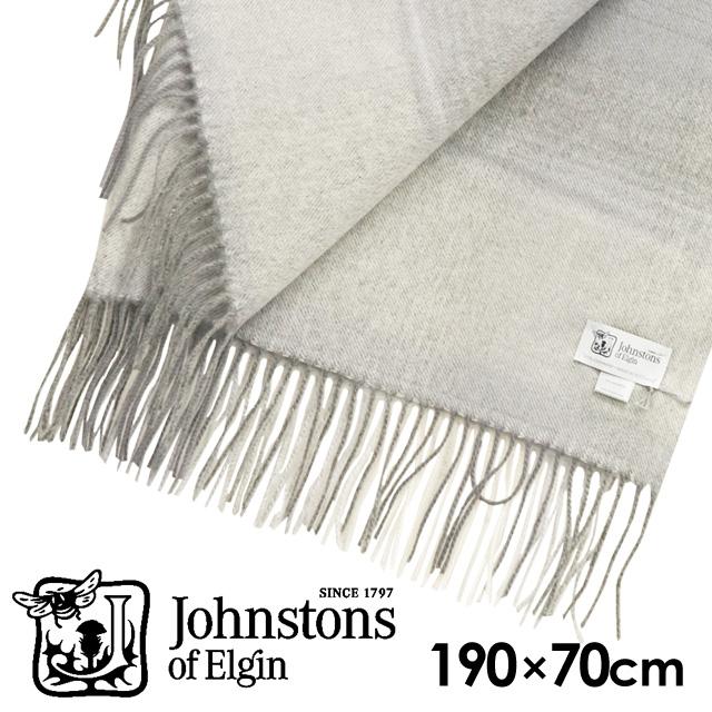 JOHNSTONS カシミアストール オンブルチェック グレー 190×70cm