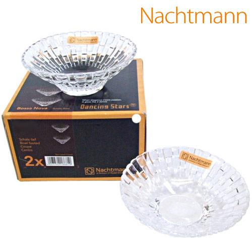 Nachtmann ボサノバ ボウル 12.5cm 2枚セット 99679