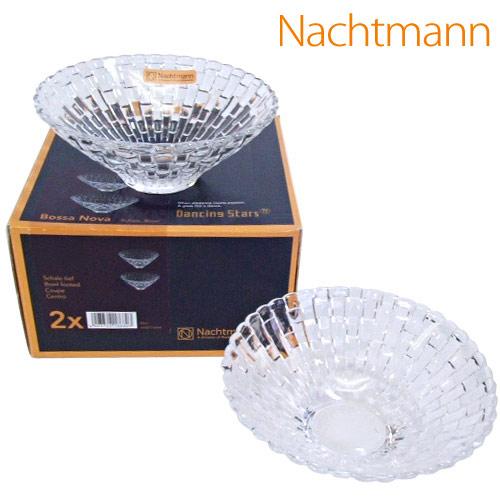 Nachtmann ボサノバ ボウル 15cm 2枚セット 99680