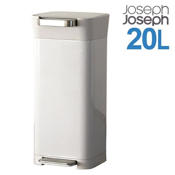 ジョセフジョセフ クラッシュボックス 20L(最大60L) ストーン Titan 30039