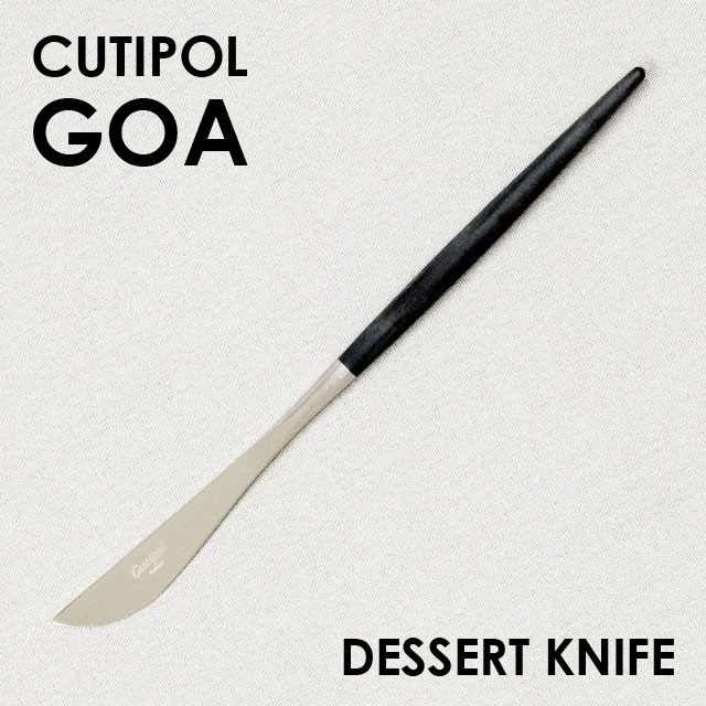 Cutipol クチポール GOA Black ゴア ブラック デザートナイフ