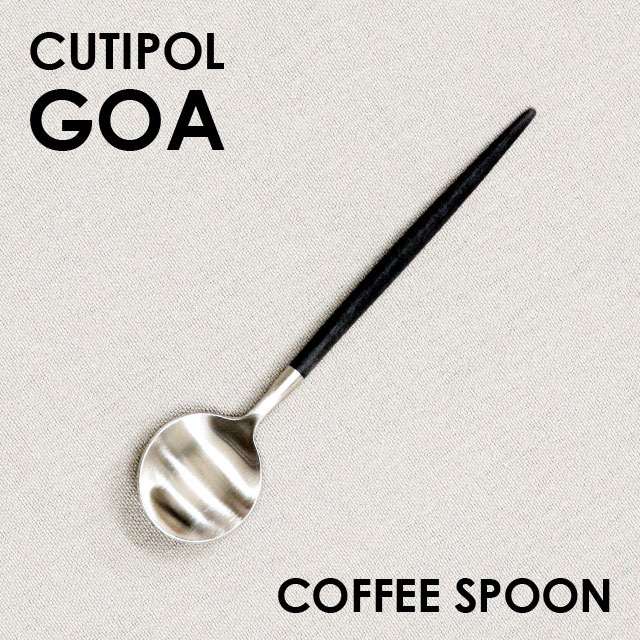 Cutipol クチポール GOA Black ゴア ブラック ティースプーン/コーヒースプーン