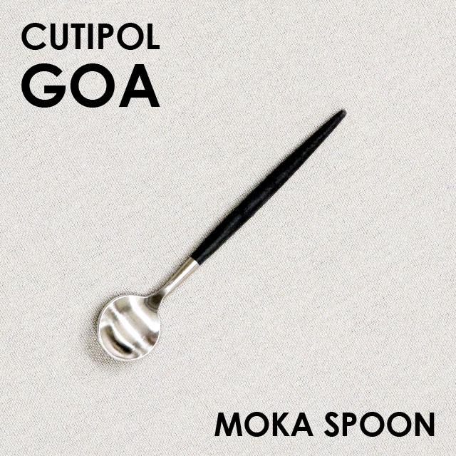Cutipol クチポール GOA Black ゴア ブラック モカスプーン/エスプレッソスプーン
