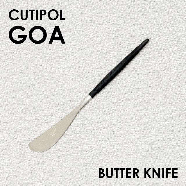 Cutipol クチポール GOA Black ゴア ブラック バターナイフ