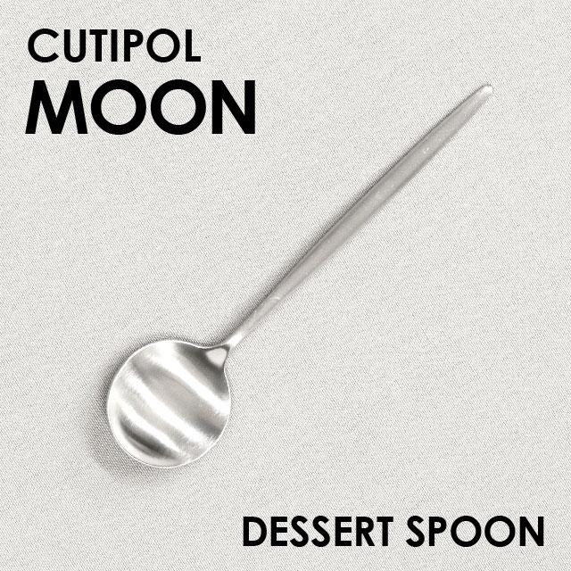 Cutipol クチポール MOON Matte ムーン マット Dessert spoon デザートスプーン