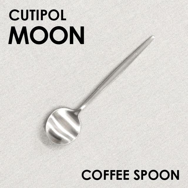 Cutipol クチポール MOON Matte ムーン マット ティースプーン/コーヒースプーン