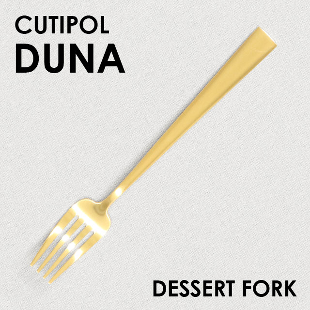 Cutipol クチポール DUNA Matte Gold デュナ マット ゴールド Dessert fork デザートフォーク