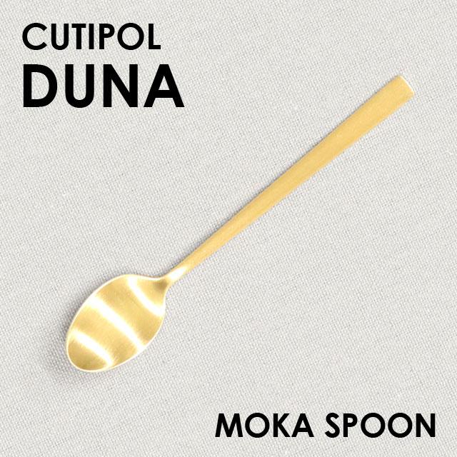 Cutipol クチポール DUNA Gold デュナ ゴールド モカスプーン/エスプレッソスプーン