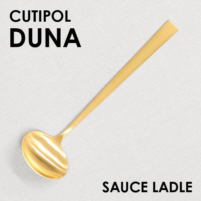 Cutipol クチポール DUNA Gold デュナ ゴールド ソースレードル