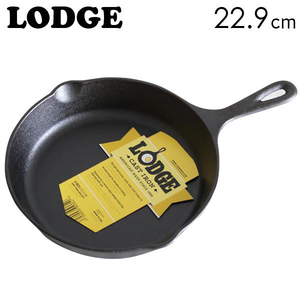 LODGE ロジック スキレット 9インチ 22.9cm CAST IRON SKILLET L6SK3
