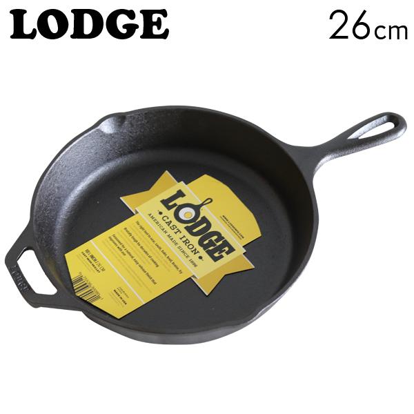 LODGE ロジック スキレット 10-1/4インチ 26cm CAST IRON SKILLET L8SK3