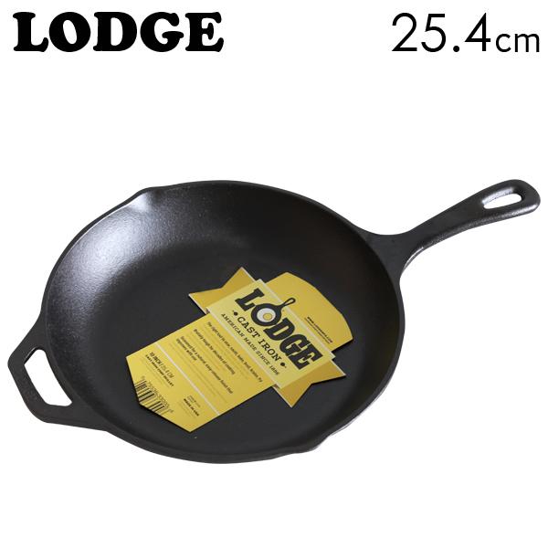 LODGE ロジック シェフ スキレット 10インチ 25.4cm CAST IRON CHEF SKILLET LCS3