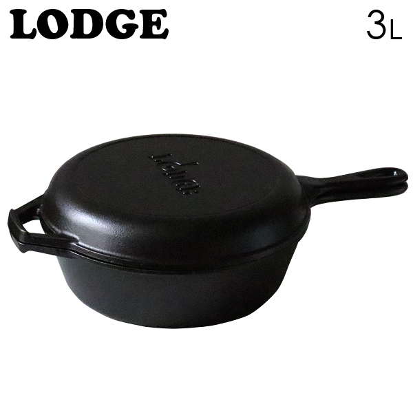 LODGE ロジック コンボクッカー 10-1/4インチ 3L CAST IRON COMBO COOKER LCC3