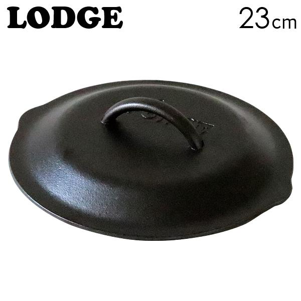 LODGE ロジック スキレットカバー 9インチ 23cm CAST IRON COVER L6SC3