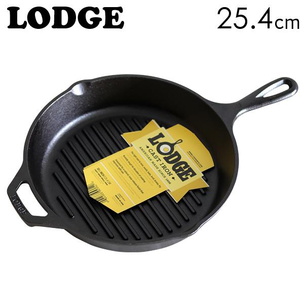 LODGE ロジック グリルパン 10-1/4インチ 25.4cm CAST IRON GRILL PAN L8GP3