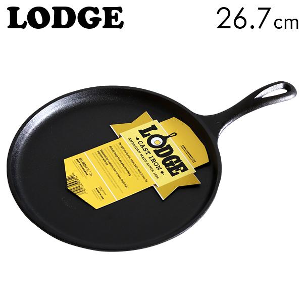 LODGE ロジック ラウンドグリドル 10-1/2インチ 26.7cm CAST IRON GRIDDLE L9OG3