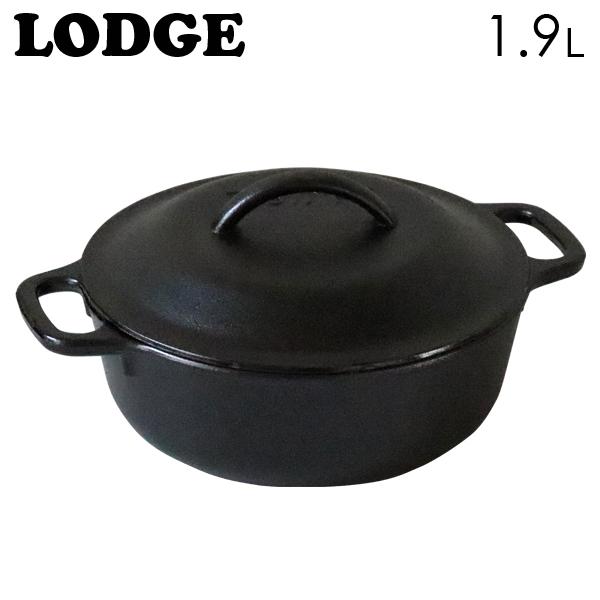 LODGE ロジック サービングポット 2クォート 1.9L CAST IRON SERVING POT L2SP3