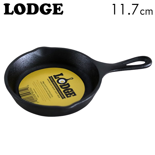 LODGE HE スキレット 5インチ 11.7cm CAST IRON SKILLET H5MS