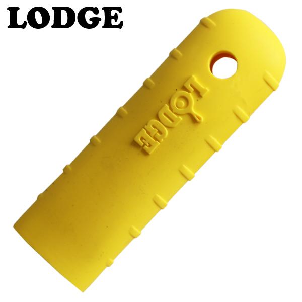 LODGE シリコン ホットハンドルホルダー イエロー SILICONE HOT HANDLE HOLDER ASPRHH21
