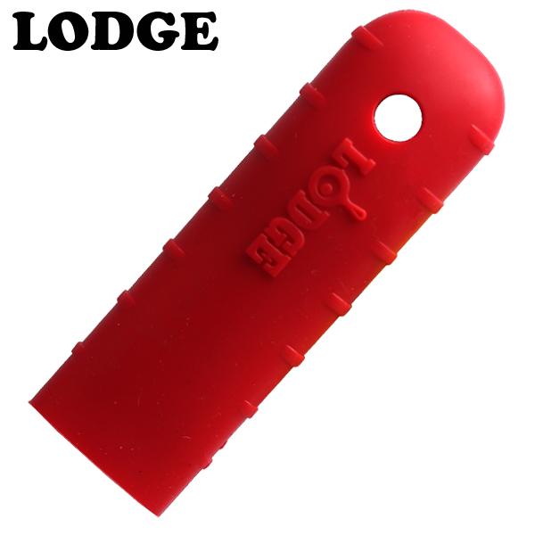 LODGE シリコン ホットハンドルホルダー レッド SILICONE HOT HANDLE HOLDER ASPRHH41