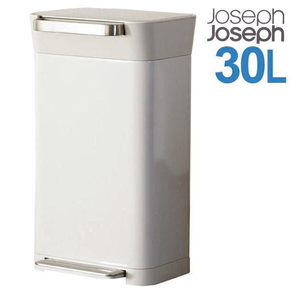 ジョセフジョセフ クラッシュボックス 30L(最大90L) ストーン Titan 30036