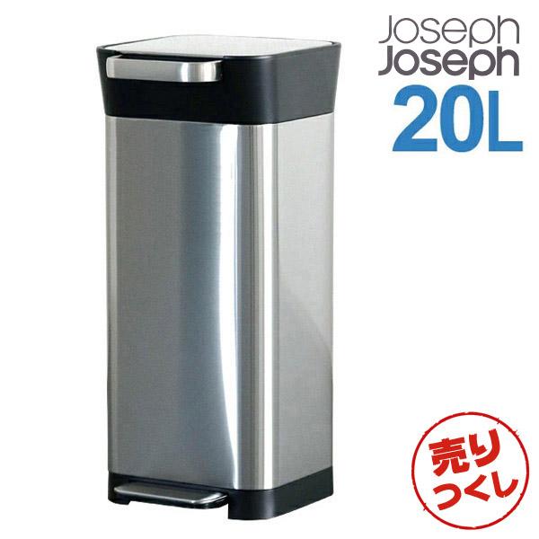ジョセフジョセフ クラッシュボックス 20L(最大60L) シルバー Titan 30037