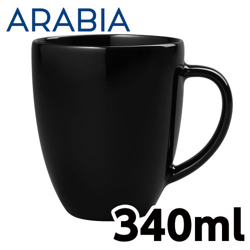 Arabia アラビア 24h ブラック マグカップ 340ml