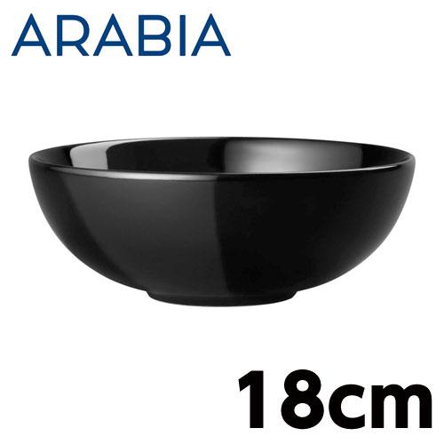 Arabia アラビア 24h ブラック ボウル 18cm