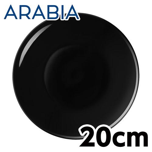 Arabia アラビア 24h ブラック プレート 20cm