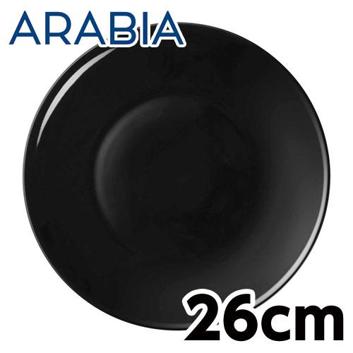 Arabia アラビア 24h ブラック プレート 26cm