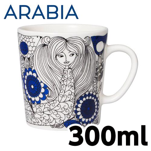ARABIA アラビア Pastoraali パストラーリ マグカップ 300ml