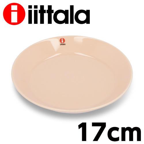 iittala イッタラ Teema ティーマ プレート 17cm パウダー