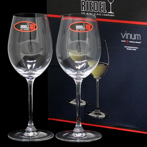 RIEDEL ワイングラス ヴィノム ソーヴィニヨン・ブラン/デザート・ワイン 2個セット 6416/33