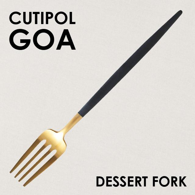 Cutipol クチポール GOA Mattgold ゴア マットゴールド Dessert fork デザートフォーク