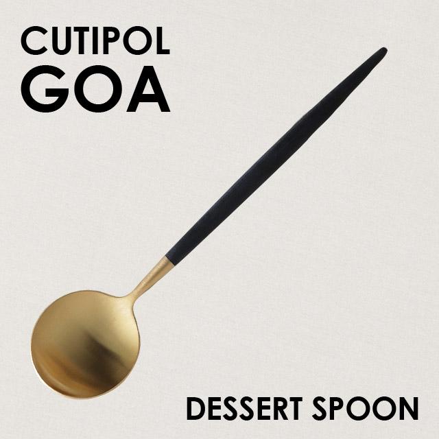 Cutipol クチポール GOA Mattgold ゴア マットゴールド Dessert spoon デザートスプーン