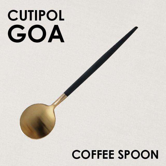 Cutipol クチポール GOA Mattgold ゴア マットゴールド Tea spoon/Coffee spoon ティースプーン/コーヒースプーン