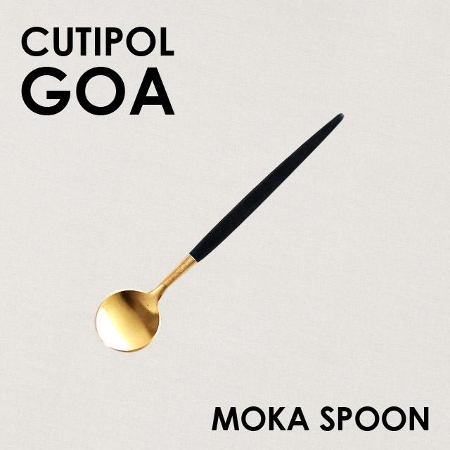Cutipol クチポール GOA Mattgold ゴア マットゴールド Moka spoon/Espresso spoon モカスプーン/エスプレッソスプーン