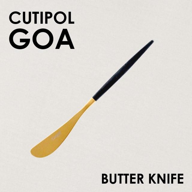 Cutipol クチポール GOA Mattgold ゴア マットゴールド Butter knife バターナイフ
