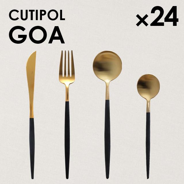 Cutipol クチポール GOA Mattgold ゴア マットゴールド 24本セット