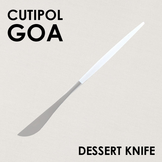 Cutipol クチポール GOA Whitematt ゴア ホワイト マット Dessert knife デザートナイフ