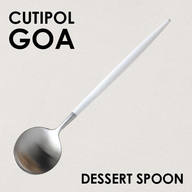 Cutipol クチポール GOA Whitematt ゴア ホワイト マット Dessert spoon デザートスプーン