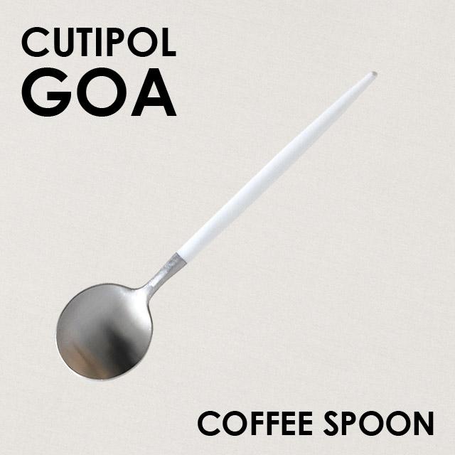 Cutipol クチポール GOA Whitematt ゴア ホワイト マット Tea spoon/Coffee spoon ティースプーン/コーヒースプーン